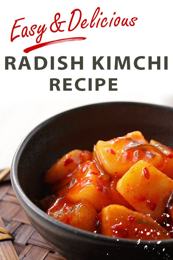 radish kimchi recipe with apples and ginger